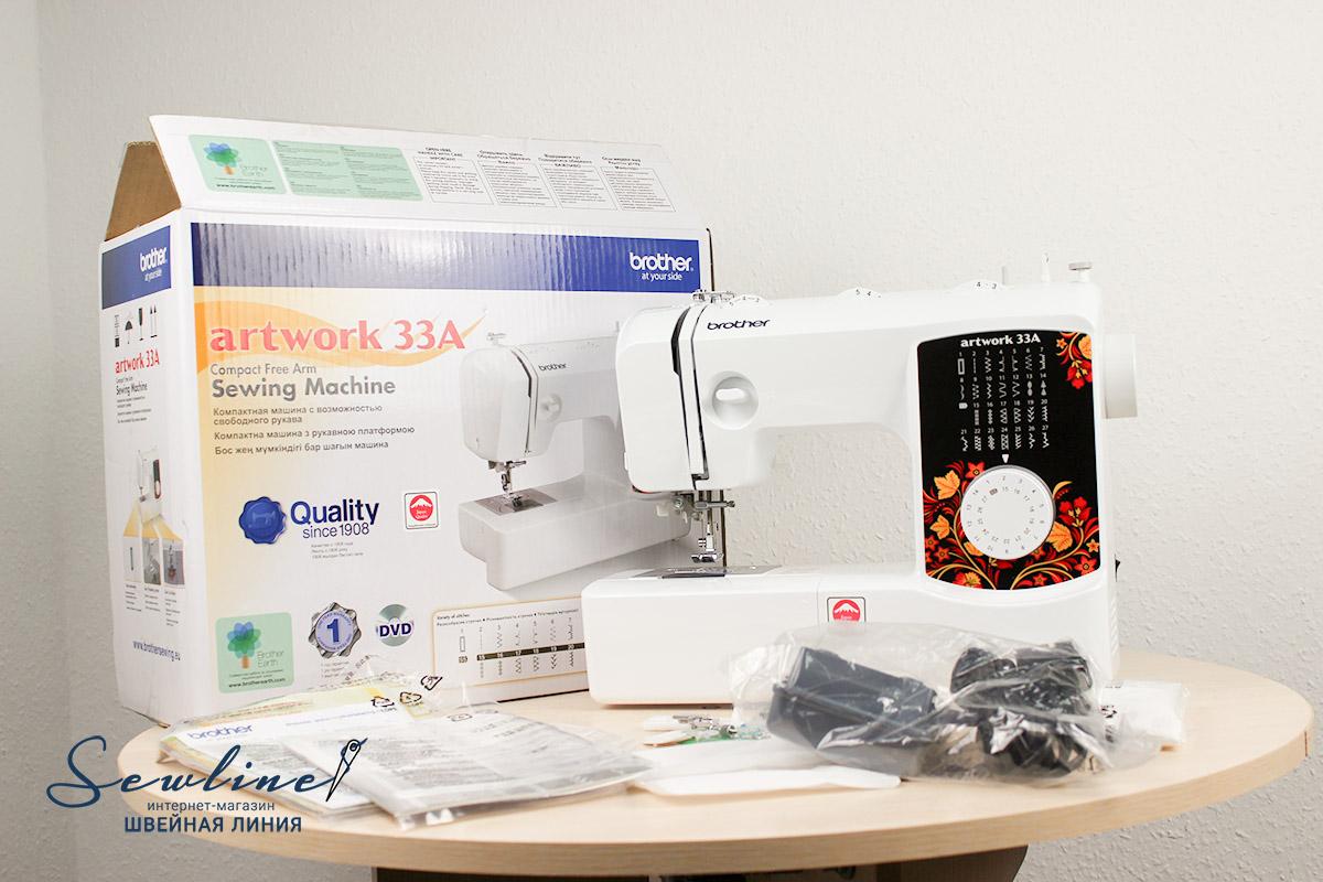 швейная машинка для дома