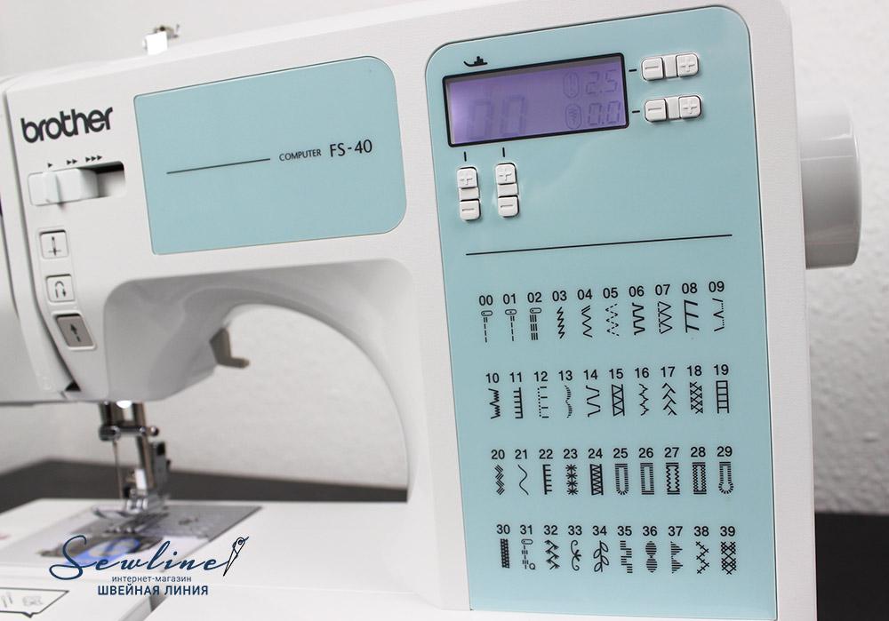 швейные машинки с компьютерным управлением