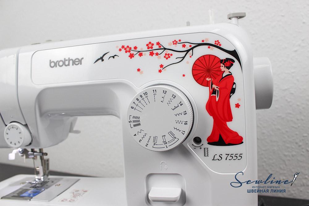 Швейная машинка Brother LS 7555