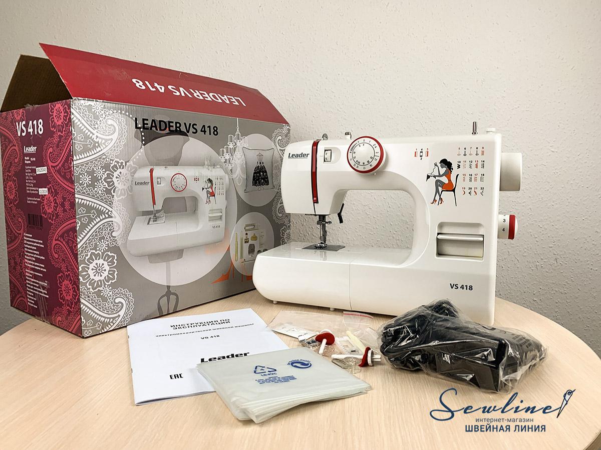 швейная машинка лидер